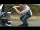 WORLDS FASTEST PRAM STROLLER (Самая быстрая детская коляска)