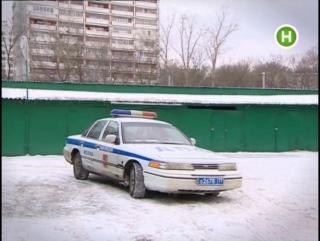 Сериал ГИБДД и т.д. серия 10