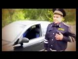 ПРИКОЛ Социальная реклама ГИБДД Брянск