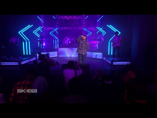 "Alex Wiley ""See The Day"" Live on SKEE TV"
