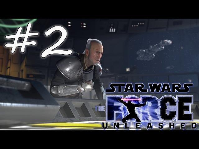 Прохождение StarWars The Force Unleashed (PC) 2 - Нар Шаддаа