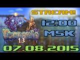 [Twitch.tv] Анонс стрима (07.08.15 12:00 МСК) ! Terraria 1.3 - СТРОИМ ДОМ