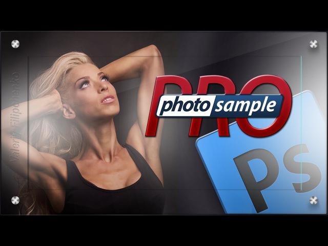 8\Усиление резкости фотографии в PhotoShop\\ш89го