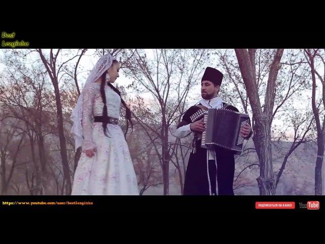 Лезгинка.Марат Акаев - Агачаульская Лезгинка (2015/HD)