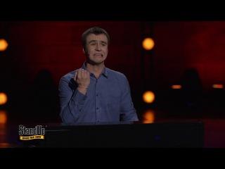 Stand Up: Иван Абрамов - О театре, концерте