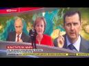 The Telegraph Путин самый влиятельный политик в Мире