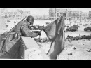 Рассказать о Великой Отечественной войне детям