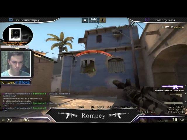 Rompey- 3k