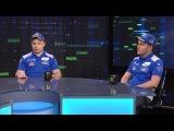 Эксклюзивное интервью c пилотами команды «КАМАЗ-мастер» Андрей Каргинов и Эдуард Николаев. Ралли Дакар / Rally Dakar 2016