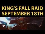 Planet Destiny: King's Fall Raid Trailer (September 18th)