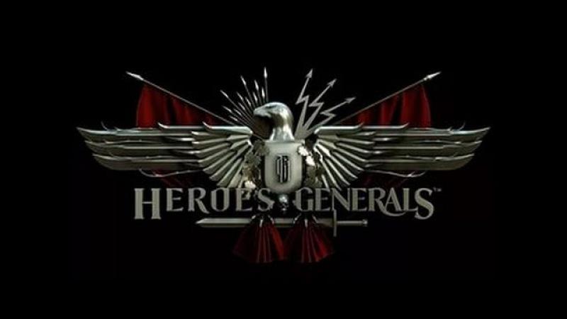 Обзор игры HEROES_GENERALS