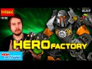 Обзор Bulk Decool 10102 Hero 4, Hero factory bulk, decool lego 6223 [Мои Игрушки]