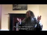 Eddie Lenihan-The Black Dog русские субтитры