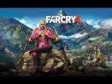 Far Cry 4 - Вступительный ролик