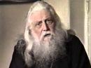 Епископ Василий Родзянко Любовь