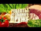 Life Vlog рекомендует Сендвич стейк по рецепту Гордона Рамзи от oblomoff