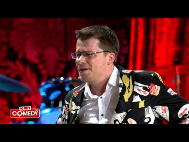 Гарик Харламов, Тимур Батрутдинов и Демис Карибидис - Русские бизнес-партнеры за границей
