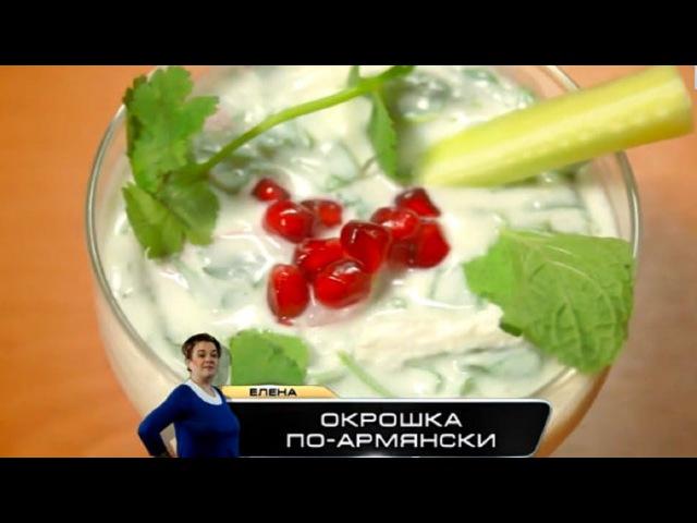 Рецепт на миллион - Рецепт на миллион - Битва кулинаров. 8 выпуск