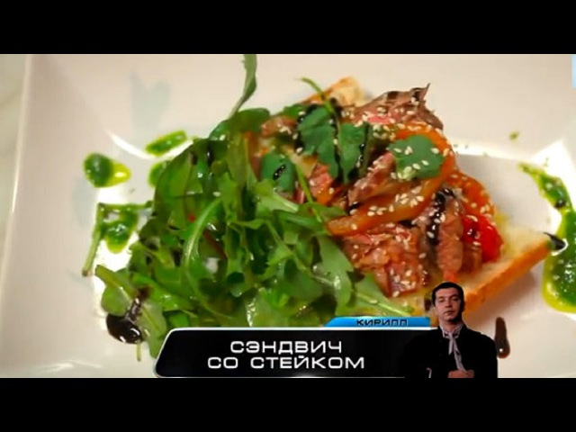 Рецепт на миллион - Битва кулинаров. Выпуск 05 (шоу от 12.04.2014)