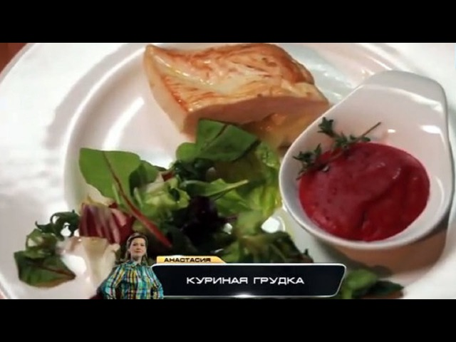 Рецепт на миллион - Битва кулинаров. Выпуск 1 (шоу от 15.03.2014)