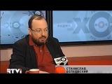 Станислав Белковский Особое мнение Эхо Москвы 30 декабря 2015