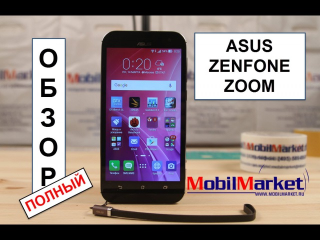 Полный обзор Asus ZenFone Zoom (3x Optical Zoom) .:MobilMarket.ru:.