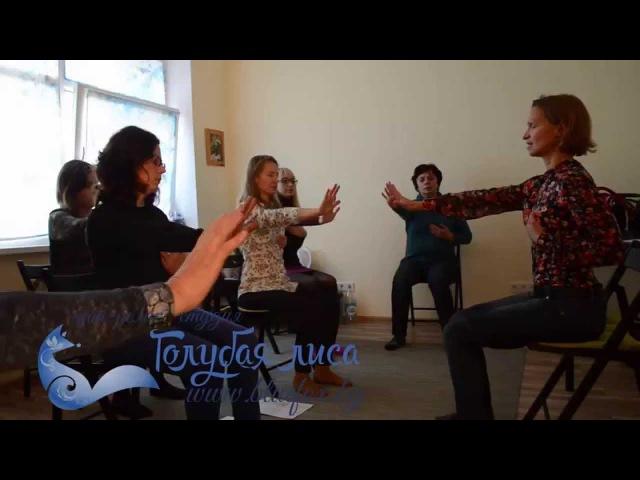 Телесные расслабляющие практики в арт-релакс студии Голубая лиса