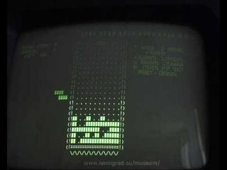 Original Tetris game| History Porn