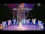 Рекламный ролик балета