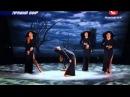 Танцуют все 6 сезон - Танцуют девушки. танец Одиночество - Второй прямой эфир 06.12.2013