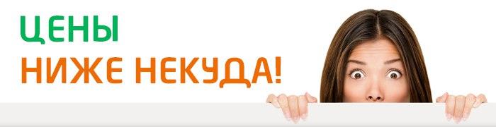 PerUP.ru - накрутка лайков и подписчиков Periscope, 16 ноя 2015, 13:53, Форум о социальной сети Instagram. Секреты, инструкции и рекомендации