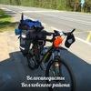 Велосипедисты Волховского района