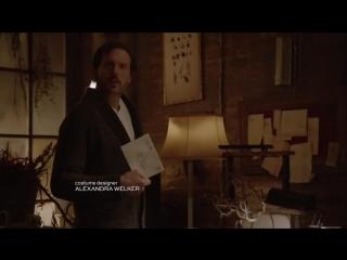 Промо + Ссылка на 3 сезон 11 серия - Гримм / Grimm