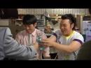 Согласна, согласна / Давай, рискни (озвучка от Green Tea) - 16 для asia-tv