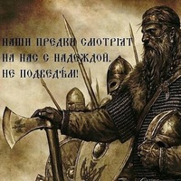 Яков Нежельченко