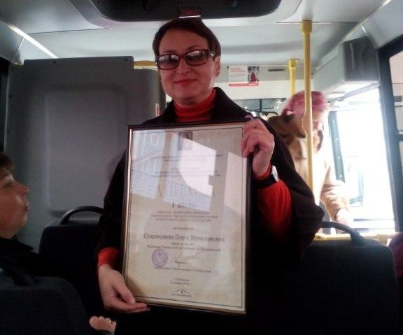 Учитель истории Зеленчукской призер в номинации лучший урок по краеведению в рамках Международных Рождественских образовательных чтений
