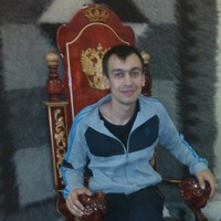 Багаутдинов Алмаз