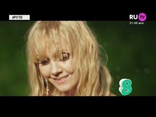 Валерия «Топ Лист» RU.TV: Блонд карьере не помеха (8 место)
