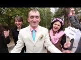 Свадебный клип Толя + Алла !!!