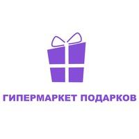 Подарки северо муринский универмаг
