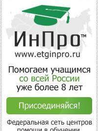 Курсовые рефераты дипломные работы ИнПро ВКонтакте Курсовые рефераты дипломные работы ИнПро