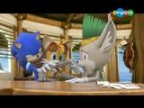 Соник Бум / Sonic Boom 1 сезон 12 серия - Чувство вины (Карусель)