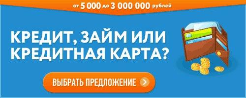 сколько людей берет кредиты