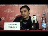 Евгений Хавтан о своей музыкальной молодости. кумирах и Украине