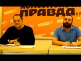 Владимир Бородянский и Сергей Назаров ответили на вопросы телезрителей СТБ