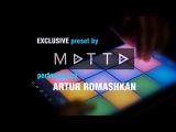 Drum Pad Machine - Matta Earshot Remix!