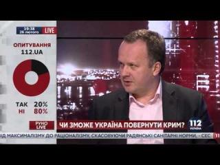 Началом военного конфликта будет любая военная операция с материковой территории Украины на Крым