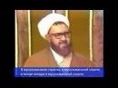 Шахид Аятолла Муртаза Мутаххари к о роли вилаят аль факиха