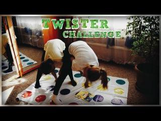 TWISTER CHALLENGE // ЛИЗА И САША