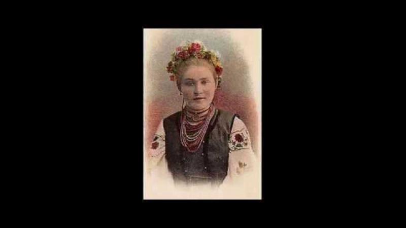 А я все дивлюся де моя Маруся   Ukrainian folk song   А. Руденко